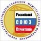 Совещания с председателями комитетов РСС